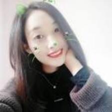 珍 User Profile