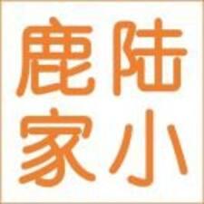 Perfil de usuario de 陆小鹿家-雷少