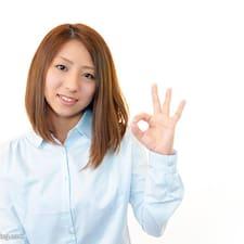 天华 User Profile