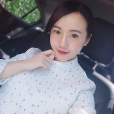 桃 User Profile