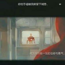 琅琰 Kullanıcı Profili