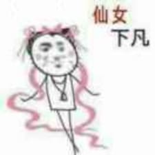 歆妍 User Profile