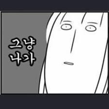 Nutzerprofil von Jinmi