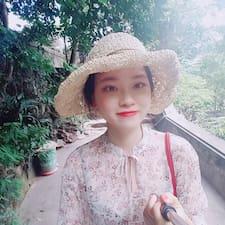 Perfil do utilizador de 예린