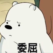 怡伦 Profile ng User