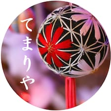 眞理子 - Profil Użytkownika