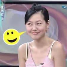 Profilo utente di 亭希