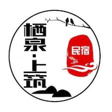 Ulteriori informazioni su 栖泉·上筑.