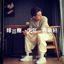 Profil utilisateur de 梓浩