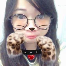Yuemin User Profile