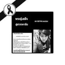 Профиль пользователя Nueng