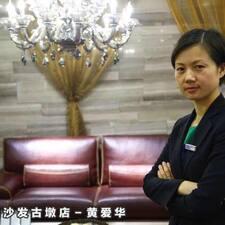 爱华 User Profile