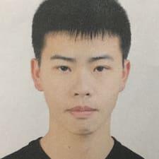 曦 User Profile