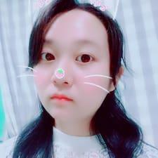 王鑫 User Profile