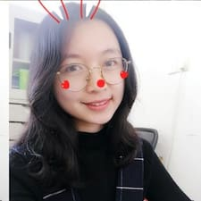 诗婕 User Profile