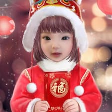 曦 Brukerprofil