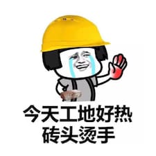 Profil Pengguna 凡哥