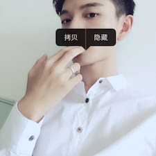 Perfil de usuario de 早起