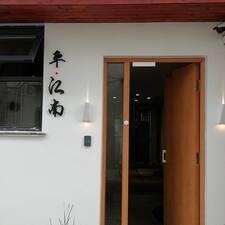 平江南 User Profile