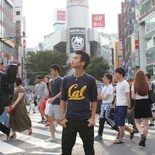 Anthony Huu User Profile