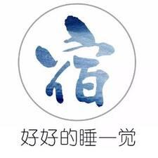 Perfil de usuario de 海泉