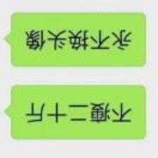 Perfil de usuario de 宇筝