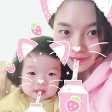 Meiqi User Profile