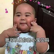 Henkilön 庆华 käyttäjäprofiili
