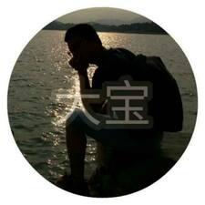 大宝 User Profile