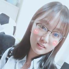 子珺 Kullanıcı Profili