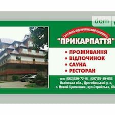 Володимир Brugerprofil