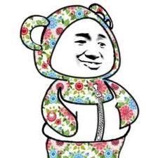 Profilo utente di 振兴