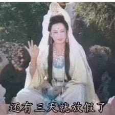 Nutzerprofil von 从锐