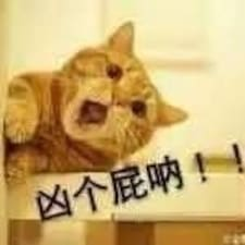 Profil Pengguna 浩然