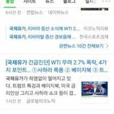 Jae Hong User Profile