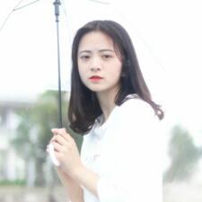 Nutzerprofil von 郑小香