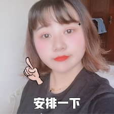 Profil utilisateur de 诗雯
