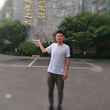 港鹏 User Profile