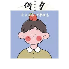 Profil korisnika 初一