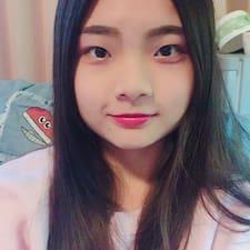 Wen-Min User Profile