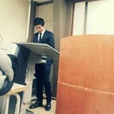 Daesung felhasználói profilja