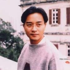 林福 User Profile