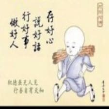 Profil utilisateur de 晓刚