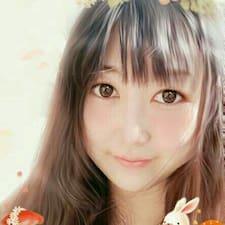 Profil utilisateur de 可新