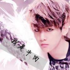 Profil utilisateur de 仁