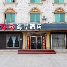 凤国 Brugerprofil