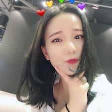 琼华 Kullanıcı Profili