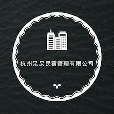 建超 User Profile