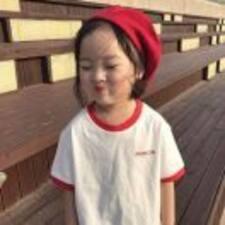 愈君 - Profil Użytkownika
