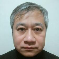 子平 User Profile